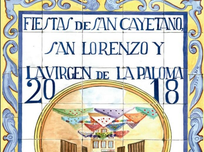 Fiestas de Agosto Madrid 2018 Poster